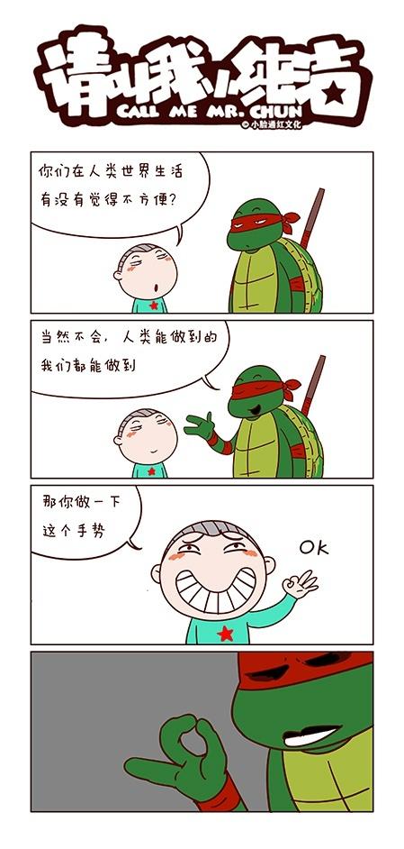 色系军团邪恶漫画:宅男的心声