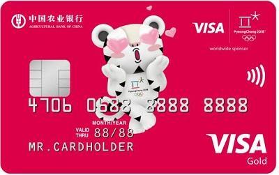 信用卡推荐:最值得养的三张信用卡你拥有了吗?