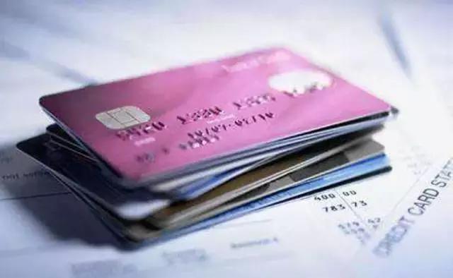 信用卡知识:这些信用卡费用,我一个都不交!