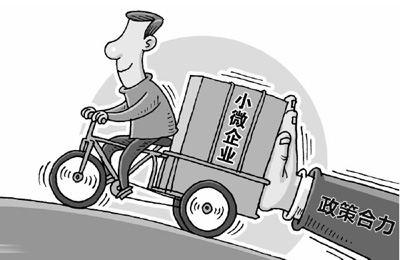 """上证报:北京出台""""20条""""力挺民营及小微企业"""