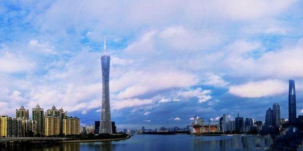 中国银行广州分行成立,四大国有银行广州全面落地