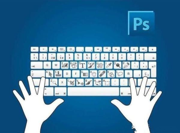 PhotoShop知识:PS使用小技巧总结