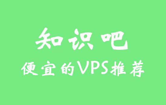 如何使用阿里云轻量应用服务器香港VPS搭建网站