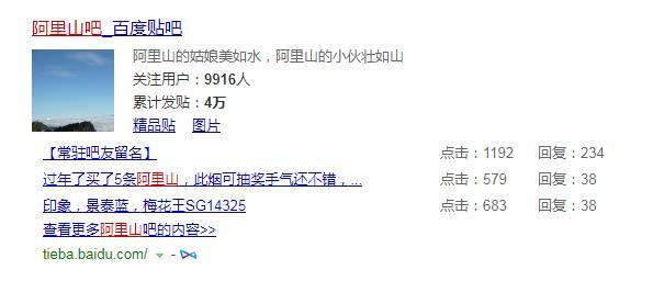 域名交易丨域名注册_域名出售_.com域名