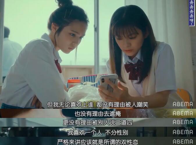 日本X教育片,17.3 about a sex 17岁初识禁果(9集完结)插图