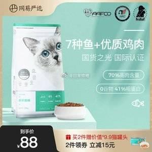 萌宠图片网易严选全期猫粮无谷深海鱼三文鱼1...-萌宠