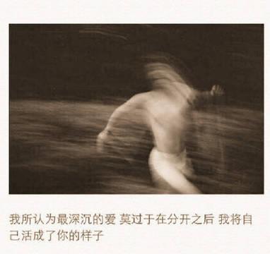 晚安心语160618:越是接近光芒,越是提心吊胆