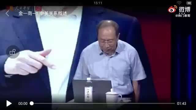 国防大学金一南教授最新讲座插图