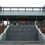 济南植物园门票:成人票30元/人