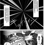刀剑神域h同人漫画本子:丧失的NTR